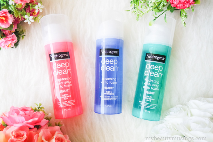 Neutrogena Cleansing Oil-to-Foam